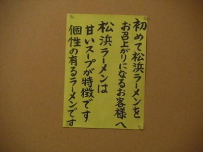 okujiro_matuhama_5.jpg