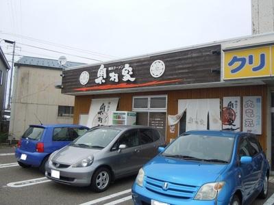 okumuraya_201106_1.jpg