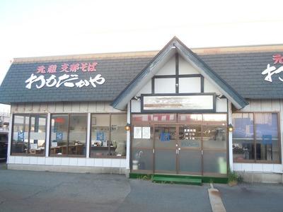 omodakaya_201107_1.jpg