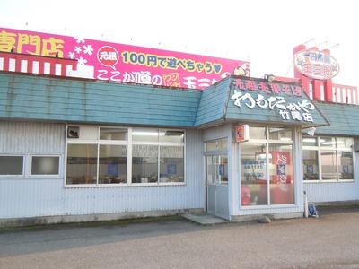 omodakaya_takeo_1.jpg