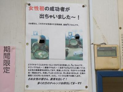 omodakaya_takeo_5.jpg