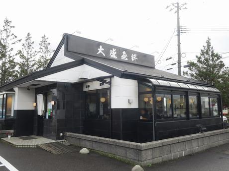 oninibo_yoshida_1.jpg