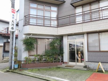 ookawara_1.jpg