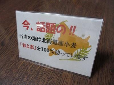 oomichi_4.jpg