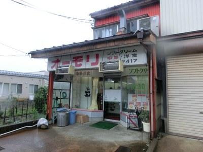 oomori_higashihontyou_1.jpg