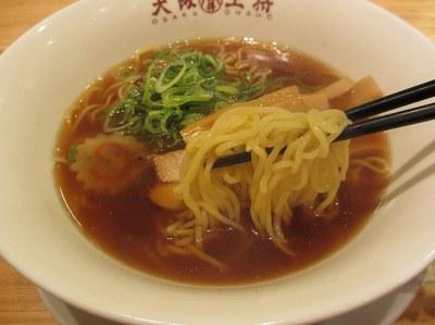 oosakaosho_aeon_higashi_3.jpg