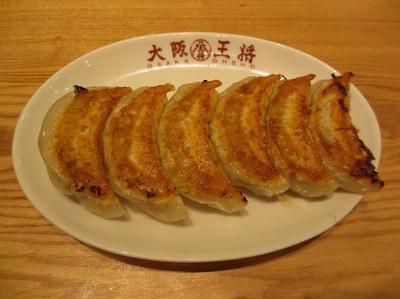 oosakaosho_aeon_higashi_6.jpg