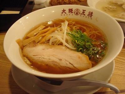 oosakaosho_dekijima_4.JPG