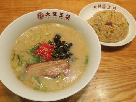 oosakaosho_dekijima_5.jpg