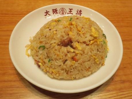 oosakaosho_dekijima_9.jpg