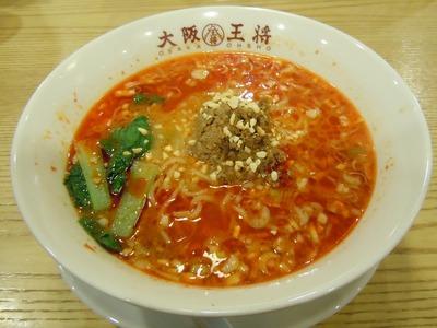 oosakaosho_ekimae_2.jpg