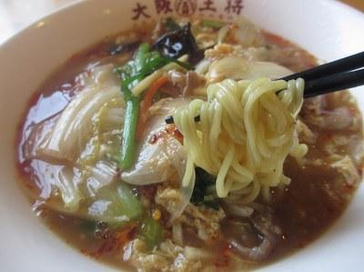 oosakaosho_hasugata_3.jpg