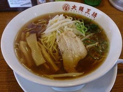 oosakaosho_tsubamesanjo_2.jpg