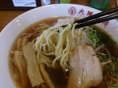 oosakaosho_tsubamesanjo_3.jpg
