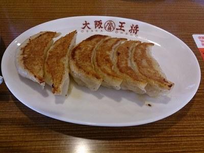 oosakaosho_tsubamesanjo_4.jpg