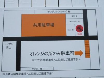ootori_open_3.jpg