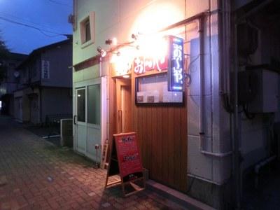 ooya_201207_1.jpg