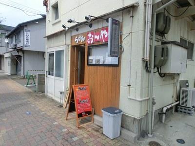 ooya_201208_1.jpg