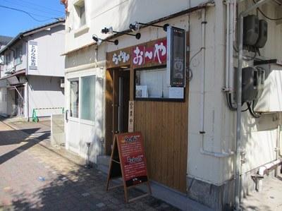 ooya_201209_2.jpg
