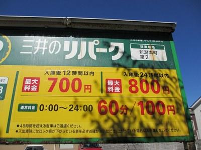 ooya_201209_8.jpg
