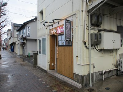 ooya_201301_1.jpg