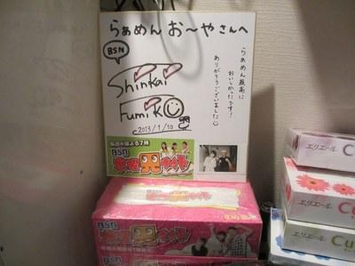 ooya_201301_2.jpg