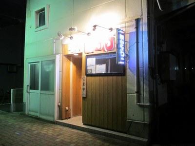 ooya_201303_1.jpg