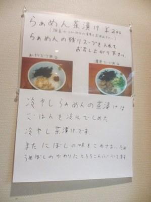 ooya_201306_6.jpg
