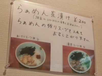 ooya_201308_4.jpg