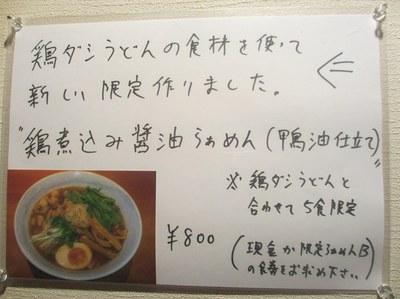 ooya_201310_2.jpg