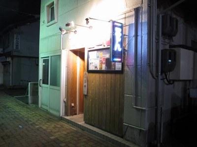 ooya_201503_1.jpg