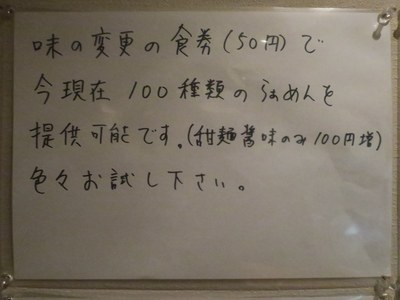 ooya_201601_6.jpg