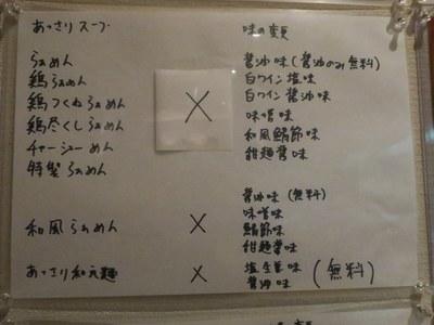 ooya_201601_7.jpg