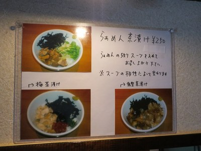 ooya_higashi_6.jpg