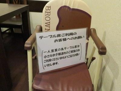 ooya_higashi_8.jpg