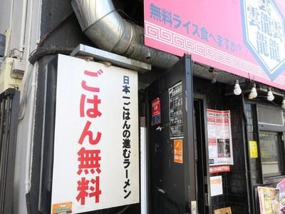 otodo_kitamatsudo_2.jpg