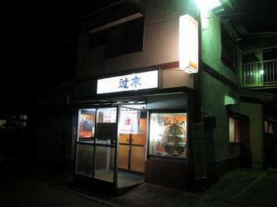 quourai_1.jpg