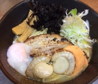 raimi_misotizu.jpg
