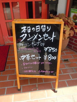 rairaiken_4.JPG