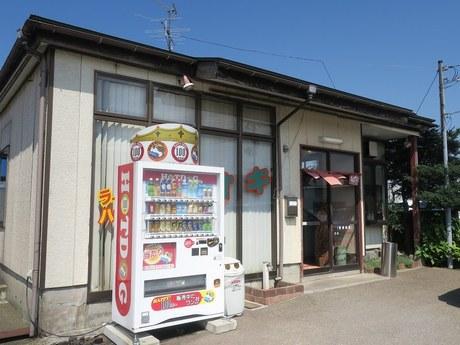 ramen_house_aoki_honten_1.jpg