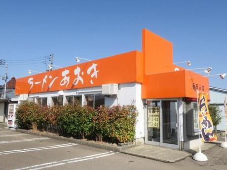 ramen_house_aoki_kasugayama_1.jpg