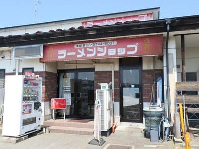 ramen_shop_higashikou_201608_1.jpg