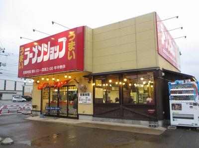 ramen_shop_hukuhashi_1.jpg