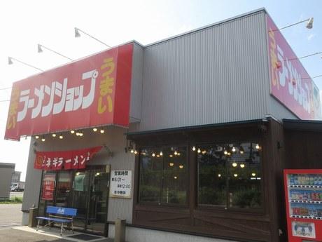 ramen_shop_itoigawa_1.jpg