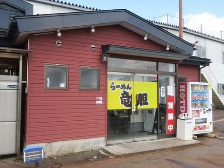 rindou_nagaoka_1.jpg