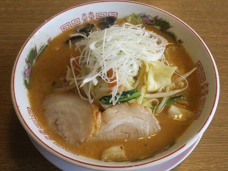 rindou_nagaoka_5.jpg