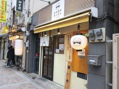 rishiri_kuroobi_1.jpg