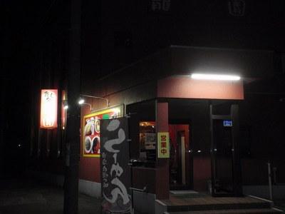 ryuen_tsubame_1.jpg