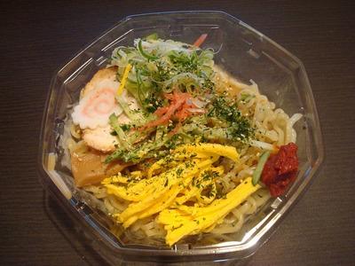 ryusyanhai_hiyashi_2.jpg