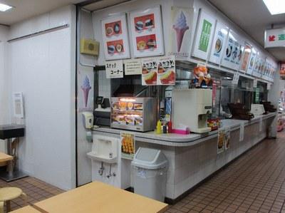 sakae_curry2_2.jpg